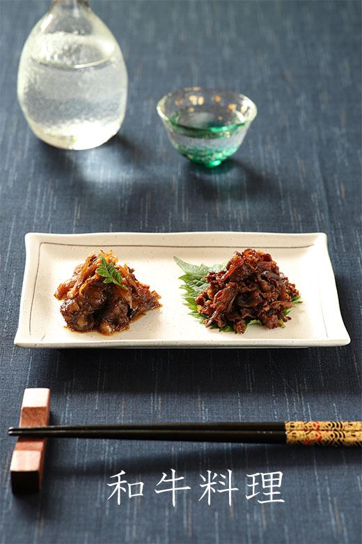 みやさかやの米沢牛料理