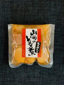 山形 米沢 冷蔵 芋煮 みやさかや