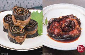 やわらか煮と牛昆布巻セット 阿部鯉屋