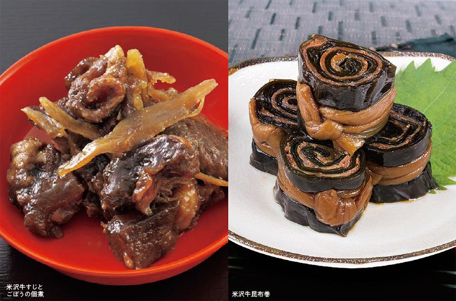 米沢牛 佃煮&昆布巻セット